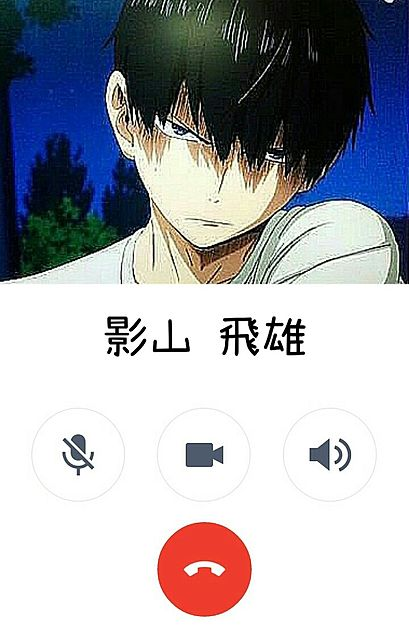 電話加工リクエスト保存→いいねの画像(プリ画像)