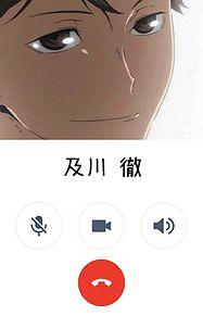 電話加工リクエスト保存→いいね プリ画像