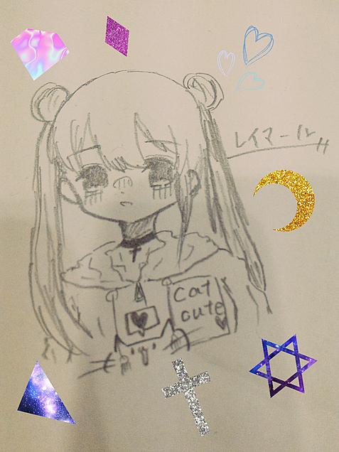 レイアールちゃん(オリキャラ)の画像(プリ画像)