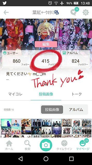 ありがとう!の画像(プリ画像)