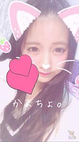 かまちょ〜♡の画像(プリ画像)
