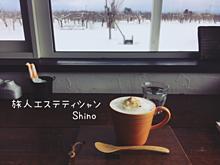 畑の中のカフェ プリ画像