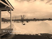 雪景色 プリ画像