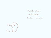 赤いマフラーの画像(片想い/片思い/好き/大好きに関連した画像)