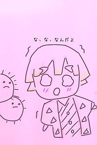 怖いよ~タンジローの画像(きめつのやいばに関連した画像)