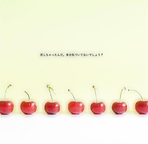 cherryの画像(プリ画像)