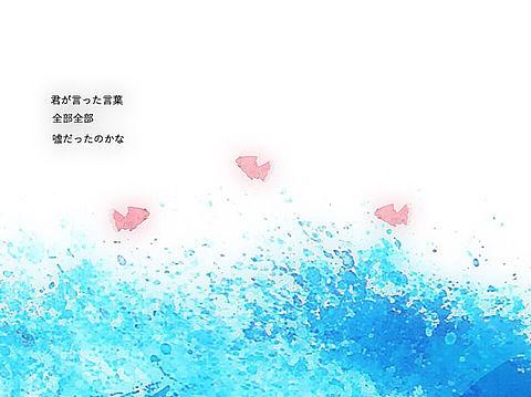 金魚の画像(プリ画像)