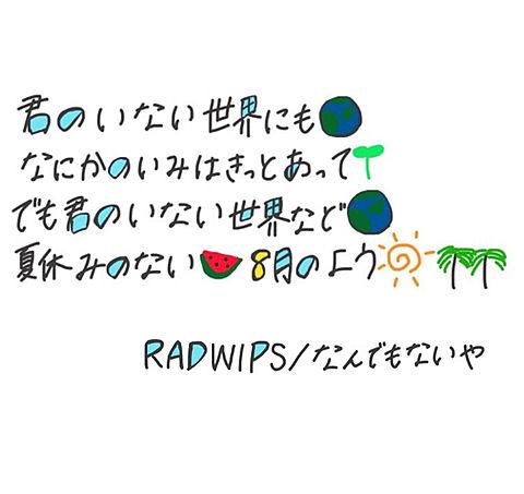 てっがき〜の画像(プリ画像)