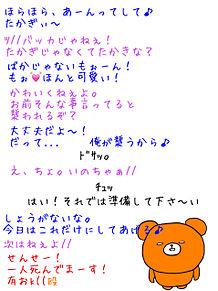 くまぬりえ♡の画像(プリ画像)