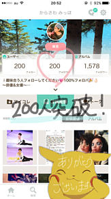 ありがとうございます!!の画像(成田凌 広瀬すずに関連した画像)