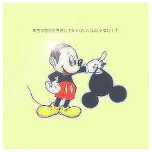 ミッキーマウス×関ジャニ∞の画像(プリ画像)