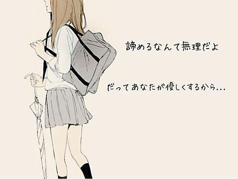 恋 ポエムの画像(プリ画像)