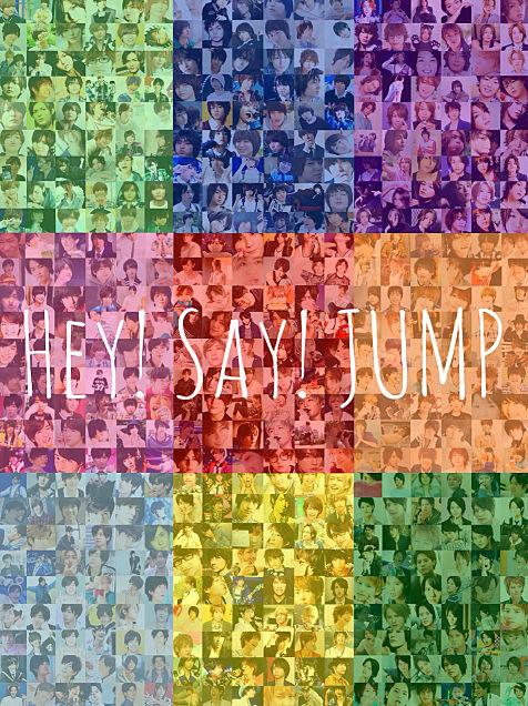 Hey! Say! JUMP保存→いいねの画像(プリ画像)