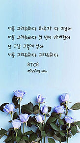 BTOB missing you 歌詞壁紙の画像(Missingに関連した画像)