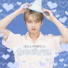 seventeen jun ( 保存 いいねの画像(Junに関連した画像)