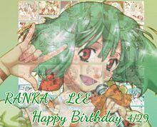 ランカ・リー誕生日の画像(プリ画像)