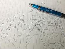 星太郎くんの画像(プリ画像)
