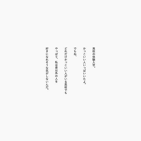 保存共感→いいね