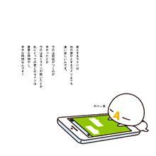 保存→画質あがるかもの画像(プリ画像)