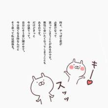 保存→いいね!の画像(告白/想い/振られる/関係に関連した画像)