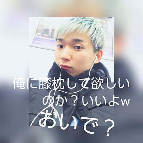 カワグチジンの妄想画の画像(プリ画像)