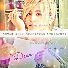 Dear. / Hey! Say! JUMP