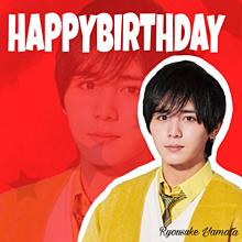 山田涼介 誕生日おめでとうの画像(ちびーずに関連した画像)