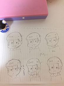 六つ子描いたの画像(プリ画像)