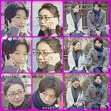 東京タラレバ娘 大島優子 田中圭の画像(小雪に関連した画像)