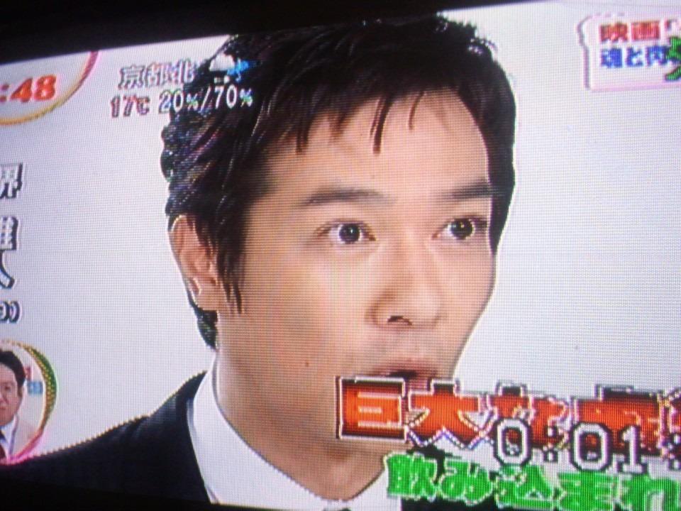 堺雅人の画像 p1_32