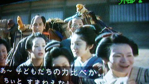 山本覚馬(西島秀俊)の画像(プリ画像)