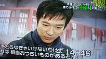 堺雅人 プリ画像
