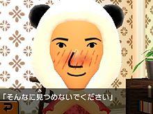堺雅人の画像(トモコレに関連した画像)