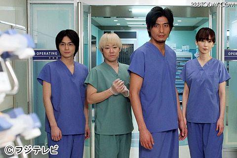 医龍4(*´∀`)の画像 プリ画像