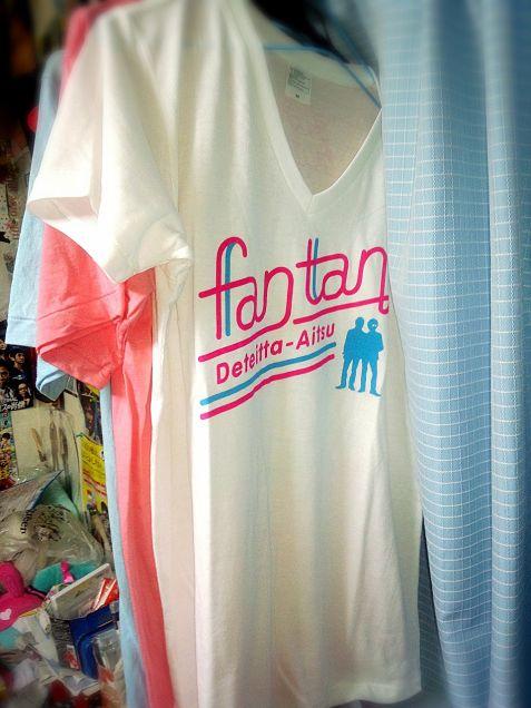 FANTAN Tシャツ