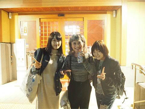 若井友希の画像 p1_4