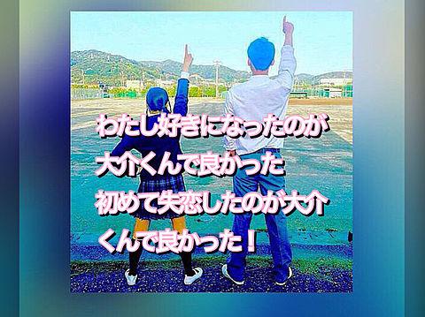 青空エールの画像(プリ画像)