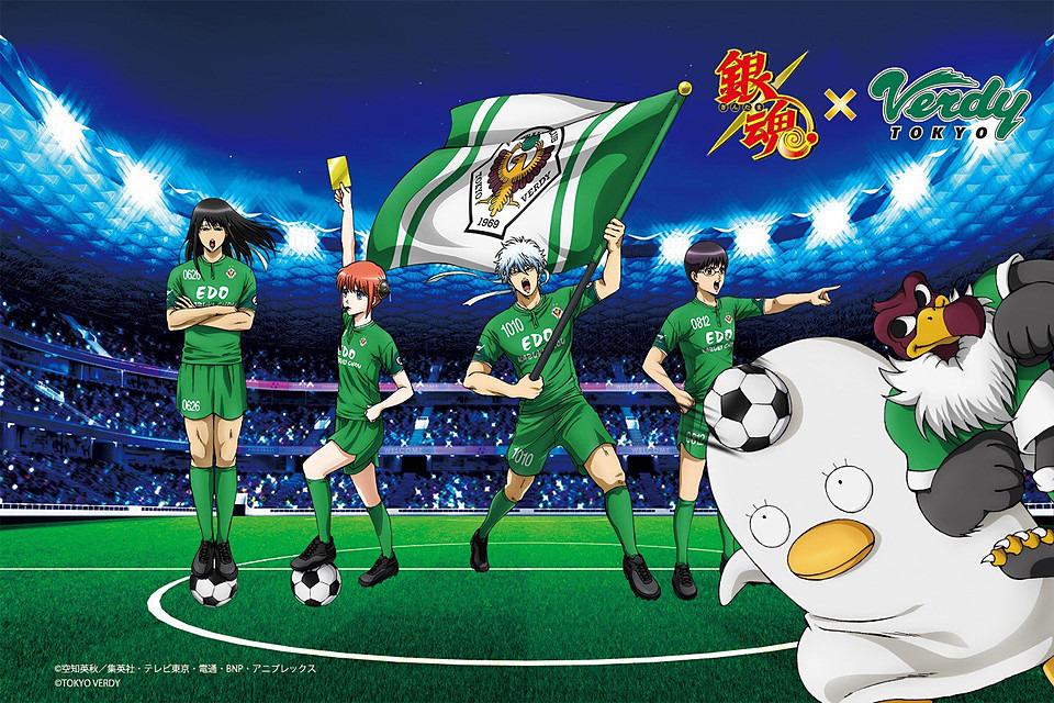 銀魂とサッカーチームのコラボです。