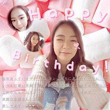 ♡̷ Happy Birthday ☺︎ プリ画像