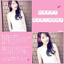 Happy Birthday ♡̷ *の画像(jyに関連した画像)