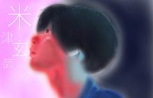 米津さん プリ画像