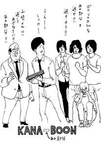 保存←ぽちフォローの画像(プリ画像)