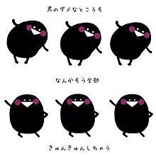 恋愛→保存はポチの画像(プリ画像)