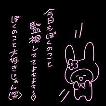 ♡の画像(可愛いに関連した画像)