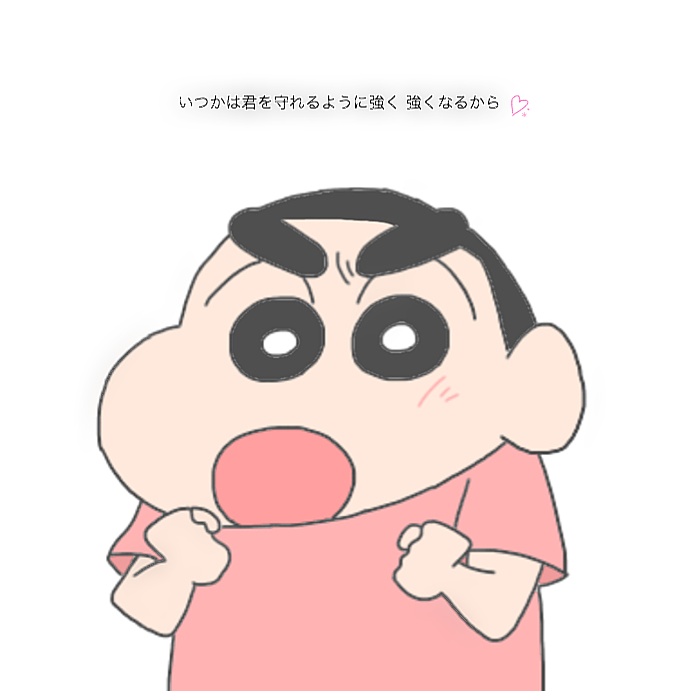We are 男の子の画像(プリ画像)