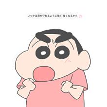 We are 男の子 プリ画像