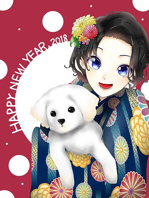 2018年よろしくお願いします!の画像(プリ画像)