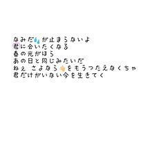 ラストシーン 〜いいね!で保存〜の画像(プリ画像)