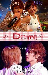 dramaの画像(プリ画像)