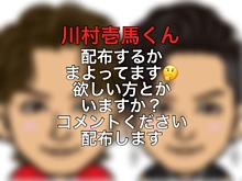 川村壱馬 キャラ画の画像(HARDHITに関連した画像)